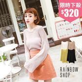 慵懶洞洞針織罩衫上衣-I-Rainbow【A00-18013】