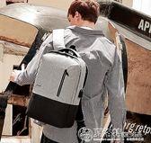交換禮物休閒後背包男時尚潮流青年男士電腦背包旅行大學生書包韓版簡約潮 居家