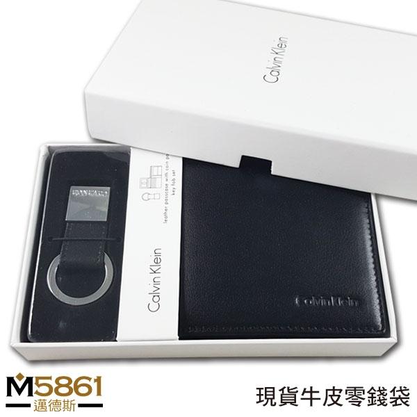 【CK】Calvin Klein 男皮夾 短夾 牛皮夾 零錢袋 多卡夾+CK鑰匙圈套組 品牌盒裝+原廠提袋/黑色