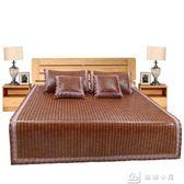 涼席1.8m床雙單人學生宿舍夏季可折疊1.5米雙面1.2米麻將竹席子 igo 下殺