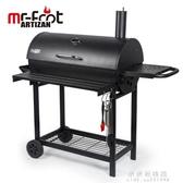 戶外家用燒烤爐庭院加厚大號5人以上燒烤架子無煙木炭碳烤美式BBQ 果果輕時尚NMS