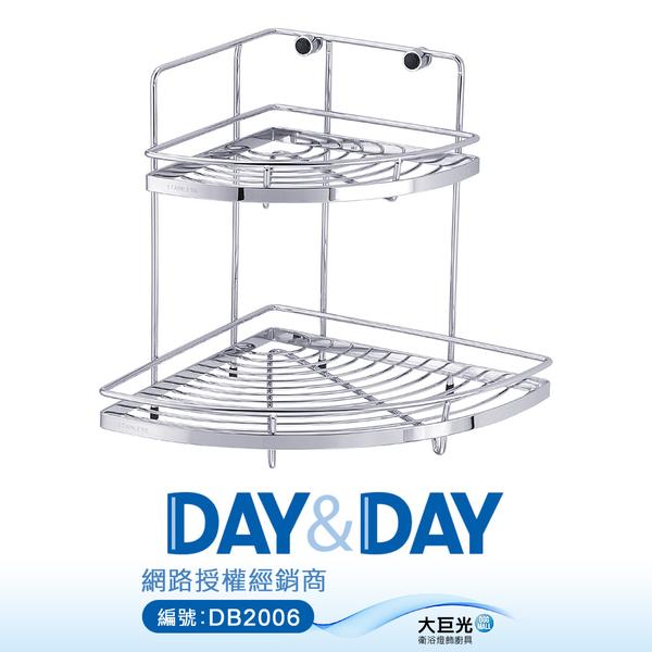 【DAY&DAY】不鏽鋼 雙層轉角置物架(ST3033DH)