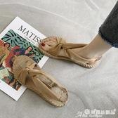 涼鞋 泰國編織涼鞋女2020夏季新款法式復古羅馬鞋ins仿麻底防滑沙灘鞋 愛麗絲