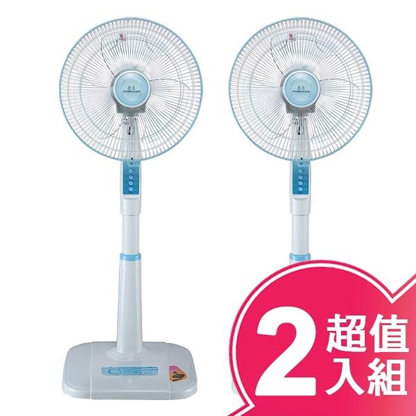 超值2入組【東亮】14吋節能豪華立扇 TL-1437