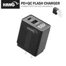 HANG C13 PD+QC全兼容快速閃充 電流電壓LED顯示 手機/平板/筆電/Switch 20W快充 BSMI認證