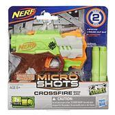 NERF樂活射擊遊戲 MICROSHOTS 超微掌心雷 ZOMBIE STRIKE打擊殭屍 CROSSFIRE TOYeGO 玩具e哥