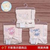 童毯-藍米粉馬75*100cm/寶寶嬰兒雙層保暖毛絨被 SNUGGLE BABY K-BW-112-674