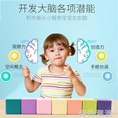 積木玩具嬰幼12木頭質制3大顆粒拼裝益智力開發4歲男女孩
