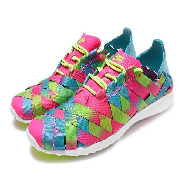 【五折特賣】Nike 休閒鞋 Wmns Juvenate Woven PRM 彩虹 編織 休閒 運動鞋 女鞋【PUMP306】 833825-400