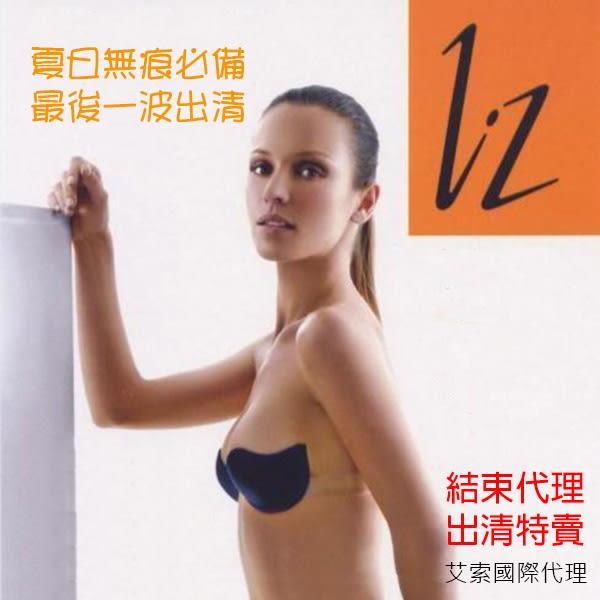 LZ-素面無痕E大罩杯內衣(黑)51690