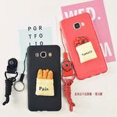 番茄面包 OPPO A73(A75)/A77 /A57(A39) 手機套 手機殼 軟套