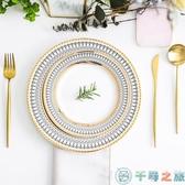玻璃盤西餐盤牛排盤家用餐具宴會甜品擺盤樣板房【千尋之旅】