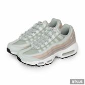 NIKE 女 WMNS AIR MAX 95  經典復古鞋- 307960018