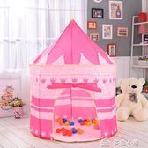 韓版兒童帳篷小孩房子公主城堡王子蒙古包益智游戲房讀書屋玩具igo「多色小屋」