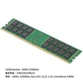 新風尚潮流 【KVR32N22D8/32】 金士頓 桌機記憶體 32GB DDR4-3200 Long-DIMM RAM