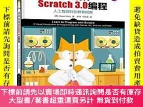 簡體書-十日到貨 R3Y動手玩轉Scratch3.0編程(人工智能科創教育指南全綵印刷) 李澤;(美)Maj
