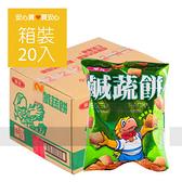 【華元】鹹蔬餅25g,20包/箱