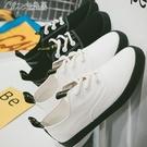 帆布鞋 街拍女平底原宿學生小白鞋百搭休閒板鞋子「交換禮物」
