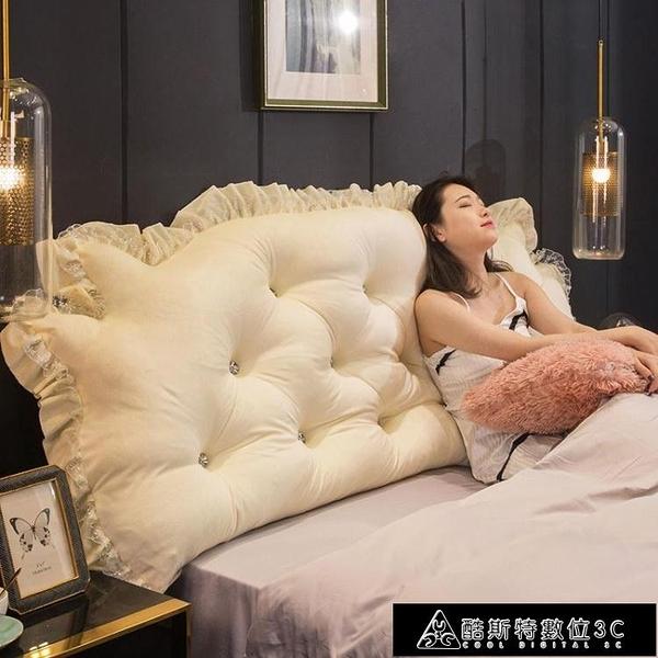 床頭靠墊 網紅床頭靠墊公主雙人床上靠枕床頭軟包臥室靠枕護腰可拆洗大靠背 YTL 快速出貨