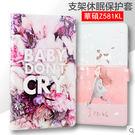 絲雅系列  ASUS 華碩 ZenPad...