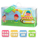 免運費 3M 新絲舒眠兒童午安被睡袋、防塵螨小寶貝午安睡袋-挖土機。3M 睡袋 兒童睡袋