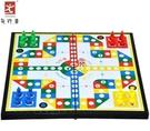 棋類 兒童磁性飛行棋大小號折合摺疊式棋盤益智類小學生飛機棋 莎拉嘿幼