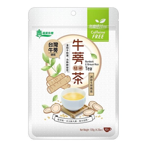 義美生機台灣牛蒡糙米茶12g×10入