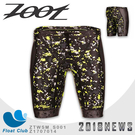 Zoot 男款旗艦級競速數位迷彩浮力褲 短褲