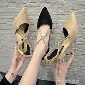 絨面尖頭高跟鞋女電鍍細跟單鞋中空涼鞋性感女鞋珍珠交叉帶貓跟鞋 ciyo黛雅