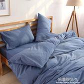 水洗棉純色床單單件全棉純棉被單·花漾美衣