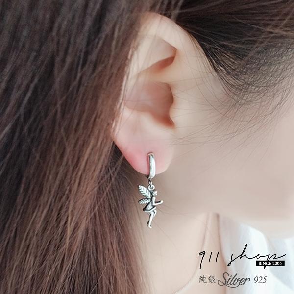 Ardor.925純銀小精靈妖精不對稱鎖鏈一字圈圈穿針式耳環【s366】911 SHOP