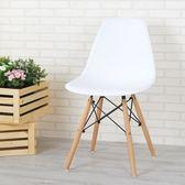 Homelike 喬迪造型椅(亮麗白)