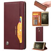 SONY Xperia L2 皮質外卡夾手機套 磁扣翻蓋 可立式手機皮套 全包防摔手機殼 皮夾式手機皮套