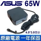 ASUS 華碩 65W . 變壓器 19V*3.42A 孔徑:PA-1650-78 ,EXA1203YH