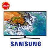 (2018)SAMSUNG 三星 55NU7400 液晶電視 55吋 4K UHD 平面 公司貨 送北區壁掛安裝 UA55NU7400WXZW 零利率