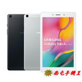 """※南屯手機王※ Samsung Galaxy Tab A 8.0"""" (2019) LTE T295【免運費宅配到家】"""