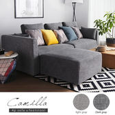 L型沙發 Camilla卡米拉。現代簡約L型布沙發(四人+凳)/2色/H&D東稻家居