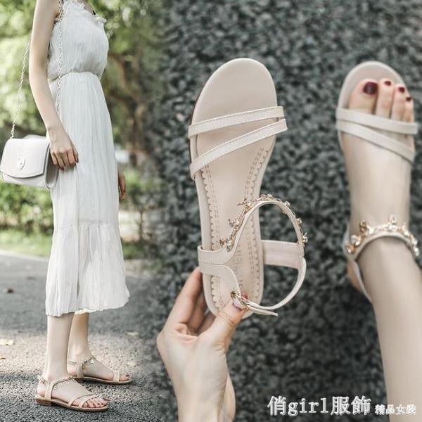 羅馬涼鞋 涼鞋女平底2021夏季新款時裝百搭仙女風ins潮搭裙子的帶鑚羅馬鞋 開春特惠