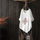 短袖T恤-菱形刺繡不規則下擺女打底衫73sj60【巴黎精品】