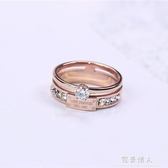 保色鈦鋼玫瑰金潮人戒指雙層時尚食指戒學生閃?指環J012  完美