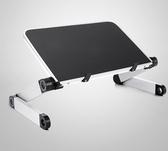 筆記本電腦支架托架桌面增高站立式架子折疊多功能