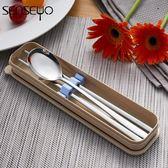 便攜餐具盒旅行學生筷勺套裝韓國式長柄 免運快速出貨