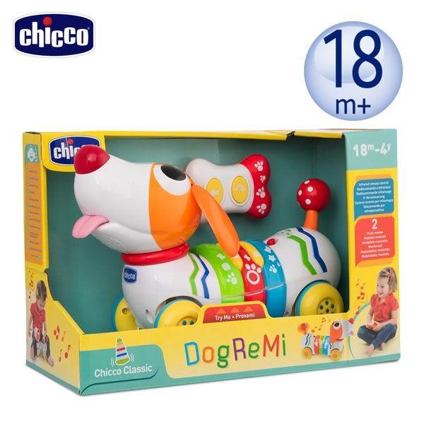 chicco-遙控音樂寵物狗