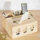 DIY多功能木質衛生紙收納盒 拼裝面紙盒 衛生紙盒 置物盒 多色可選【SA541】《約翰家庭百貨