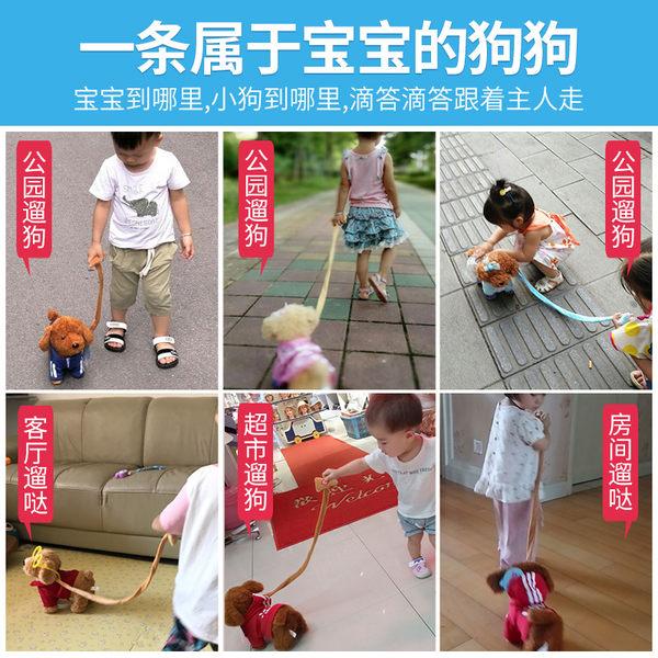 兒童電動玩具狗狗毛絨泰迪會走會叫唱歌跳舞牽繩走路小狗仿真機器 玩趣3C