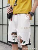夏季男士短褲休閒褲韓版潮流五分褲寬鬆籃球過膝運動褲子男沙灘褲 莫妮卡小屋