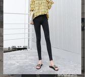 兩件打底褲女薄款2019新款緊身九分高腰顯瘦黑色韓版小腳鉛筆夏季外穿 藍嵐