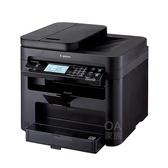 佳能牌Canon imageClass MF236n小型影印機/事務機(公司貨)
