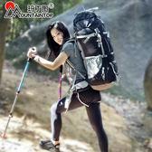 瑪丁圖戶外登山包雙肩男女80升70l60l徒步旅行背包大容量jy【開學季八八特惠】
