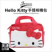 Jenova 吉尼佛 Hello Kitty321RD 321PK 321BK 休閒攝影相機包★可刷卡免運★可側背 附防水套 PAD 薪創